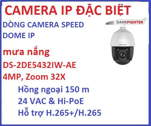 Hikvision_DS-2DE5432IW-AE 4MP, Zoom 32X