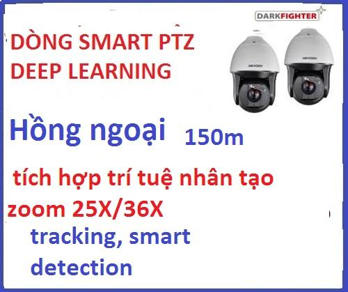 Hikvision_DS-2DF8225IX-AEL (2MP, ZOOM 25X) ...