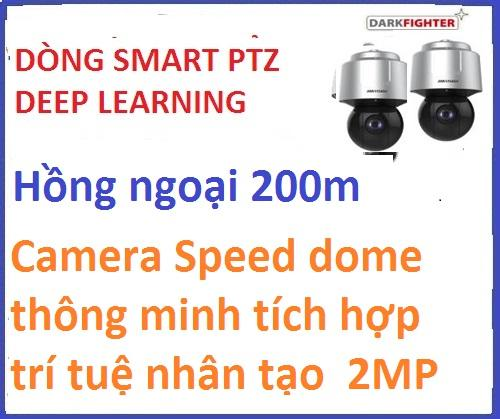 Hikvision_DS-2DF6A225X-AEL (2MP, ZOOM 25X) ...